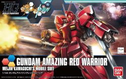 HGBF Amazing Red Warior