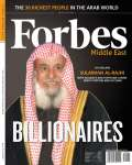 Kisah Sulaiman al-Rajhi, Bilyuner Muslim Yang HIdupnya Sederhana