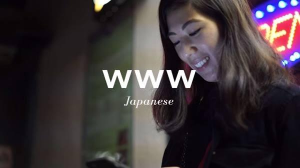 """Sulit buat Jepang kalau mau nulis tulisan ketawa, karena penulisan huruf kanji yang nggak mungkin di keyboard. Tertawa dalam bahasa kanji adalah """"wara"""", karena panjang nulis wara, jadi di singkat """"w"""" aja."""