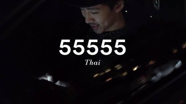 "Bukan lima-lima-lima-lima-lima, tapi dalam bahasa Thailand, 5 disebut dengan ""ha"", jadi 555 berarti ""hahaha""."