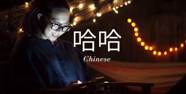 "Sebenarnya kata ""tertawa"" itu ditulis ç¬?声 dan dieja ""xiào shÄ?ng"", tapi kata ini terdengar mirip dengan å??å?? yang dibaca ""hÄ? hÄ?""."