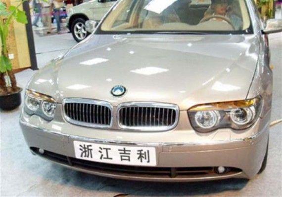 Nah ini niru BMW, tapi apa itu jadinya ?