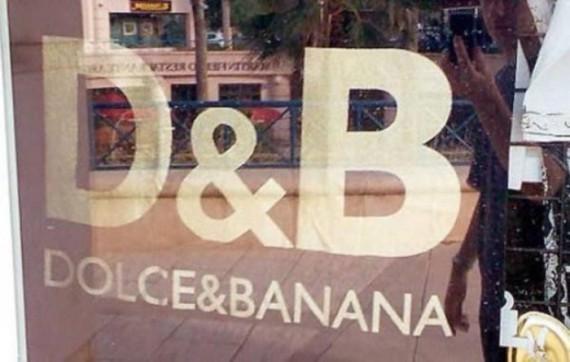 Nah ini niru fashion terkenal D&G tapi jadinya bananan