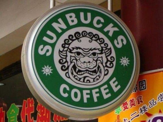 Starbucks jadi Sunbucks, kayak gimana rasa kopinya