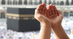 Bismillah, Ingin Tunaikan Haji Baca Doa Ini