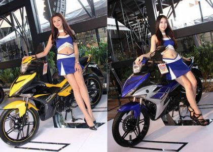 9. Yamaha MX-King