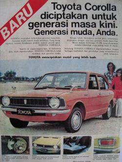 KEREN BANGET! Iklan Mobil Jadul Yang Pernah Ada Di Indonesia, Wajib Masuk!