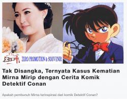 Tak Disangka, Ternyata Kasus Kematian Mirna Mirip dengan Cerita Komik Detektif Conan. Apakah mungkin pembunuh Mirna terinspirasi dari bacaan komik ini? Berikut adalah rangkuman cerita kematian Kohei yang mirip dengan kasus kematian Mirna: