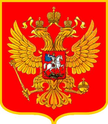 Rusia Lambang Federasi Rusia, berasal dari lambang Kekaisaran Rusia, kembali digunakan di Rusia pada tahun 1993. Meskipun lambang ini sering dimodifikasi sejak pemerintahan Ivan III (14621505), lambang kini berasal dari abad pertengahan. Tata warna kini berpatokan pada standar abad ke-15.