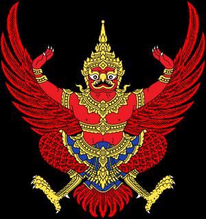Thailand Lambang negara Thailand menampilkan Garuda, burung mitologi dalam kepercayaan Hindu dan Buddha. Di Thailand figur ini digunakan sebagai lambang keluarga kerajaan dan otoritas. Lambang ini disebut Krut Pha, yang berarti garu?a sebagai wahana dewa Wishnu. Lambang ini menjadi lambang negara Thailand sekaligus lambang Raja Thailand.