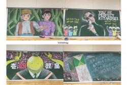 Karya gambar papan tulis para murid di sekolah Jepang. Hebat!