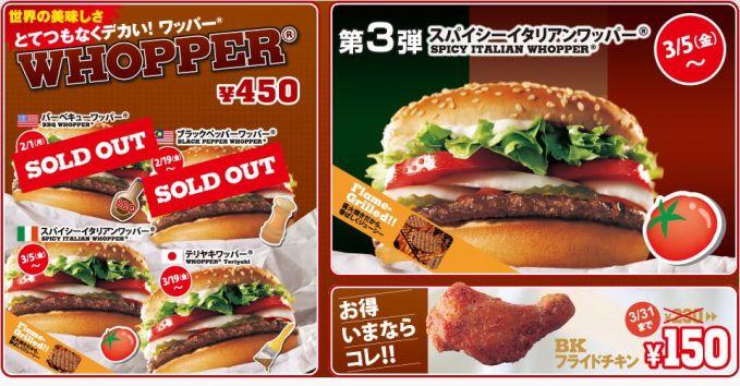 #6 Mega Teriyaki Burger Bosan dengan rasa burger yang gitu-gitu saja? Cobalah main ke Jepang. McDonald's di Jepang menyediakan Mega Teriyaki Burger. Isinya terdiri dari roti burger basah dengan dua lembar daging sapi, keju, kentang goreng, dan minuman yang kemudian di siram saus teriyaki dan mayones. Hmmm...