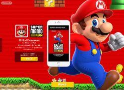 Super Mario Run akan Segera Hadir di Android!
