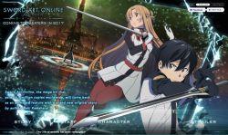 Sword Art Online Movie: Ordinal Scale Umumkan tanggal tayang!!!
