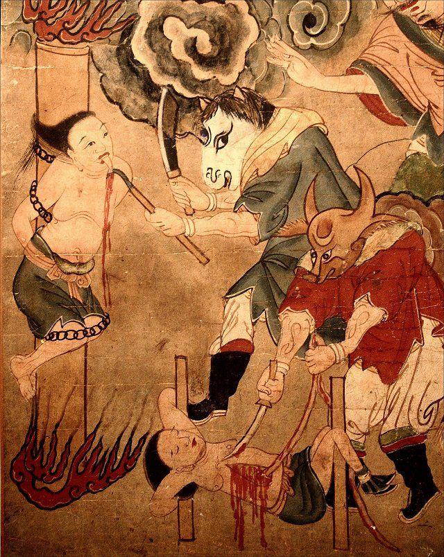 Niu Tou dan Ma Mian. Niu Tou dan Ma Mian ini adalah sepasang penjaga neraka yang menyeramkan di Di Yu (akhirat) dalam mitologi China, yaitu tempat para roh yang sudah meninggal akan menerima pengadilan atas perbuatan mereka semasa hidup sebelum bereinkarnasi. Seperti nama mereka, Niu Tou memiliki kepala kerbau dan Ma Mian berkepala kuda. Mereka juga disebut Ngau Tau Ma Min dalam dialek Kantonis dan Gu Tau Beh Bin atau Gu Thou Be Bin dalam dialek Hokkian.
