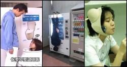 10 Kelakuan Aneh Orang Jepang Ini Bikin Gagal Paham