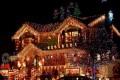 Menyambut Natal dan Tahun Baru Rumah-Rumah Ini Disulap Menjadi Gemerlapan dengan Ribu…