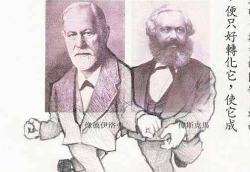 Wow..dua tokoh sejarah ini berhasil dibuat karikatur yang lucu. Pakaian mereka digambar hingga kebawah membentuk kaki dan tengan yang sedang berpegangan. Mereka terlihat seperti sedang menari ya.