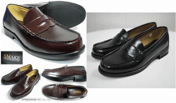 Soal sepatu sih cewek Jepang tidak menggunakan sepatu seragam ya pulsker. Karena mereka diharuskan menggunakan sepatu indoor khusus selama di dalam sekolah. Jadi dari rumah biasanya cewek Jepang mengenakan alas kaki biasa saja. Baru sampai sekolah dipakai. Boleh juga nih ditiru, apalagi pas musim hujan biar sepatu tidak basah.