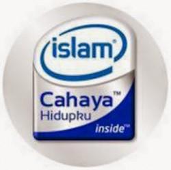Inilah 11 Kumpulan Info Unik Seputar Islam