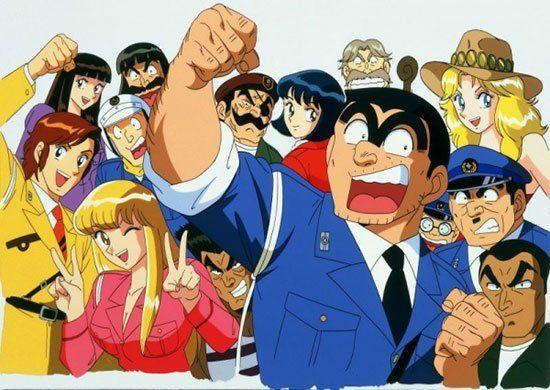 Kochira Katsushika-ku Kameari Koen-mae Hashutsujo – 156.5 juta Manga ini menjadi salah satu dari manga paling laku di dunia setelah berhasil menjual 156.5 juta kopi sejak awal terbit tahun 1976 sampai sekarang. Selain itu, manga ini juga menjadi manga dengan volume terbanyak yaitu 197 volume. Karakter utama manga ini adalah Kankichi Ryotsu, seorang petugas polisi yang malas, suka berjudi kuda dan main Pachinko. Udah pernah baca belum?