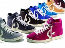 10 Trik Merajut Tali Sepatu Biar Makin Keren dan Kece Saat Hang Out