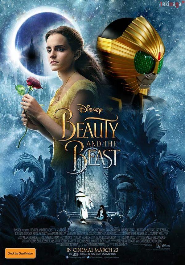 Nah lho, ini judul filmnya Beauty and The Beast tapi kenapa Beastnya jadi Super Sentai ya?