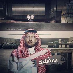 Master Photoshop Ini Merubah Penampilan Para Tokoh Terkenal Dunia Mengenakan Busana Tradisional Arab