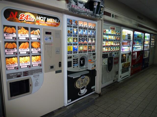 Торговые автоматы вендинг