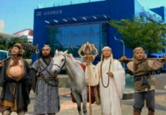 Saat di Semarang, rombongan Sun-Gokong mampir ke kampus Udinus lho.