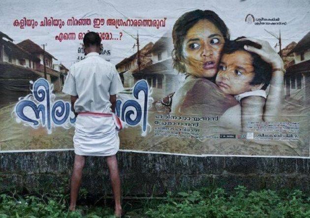 Ekspresi poster film ini pas banget dengan keadaan.