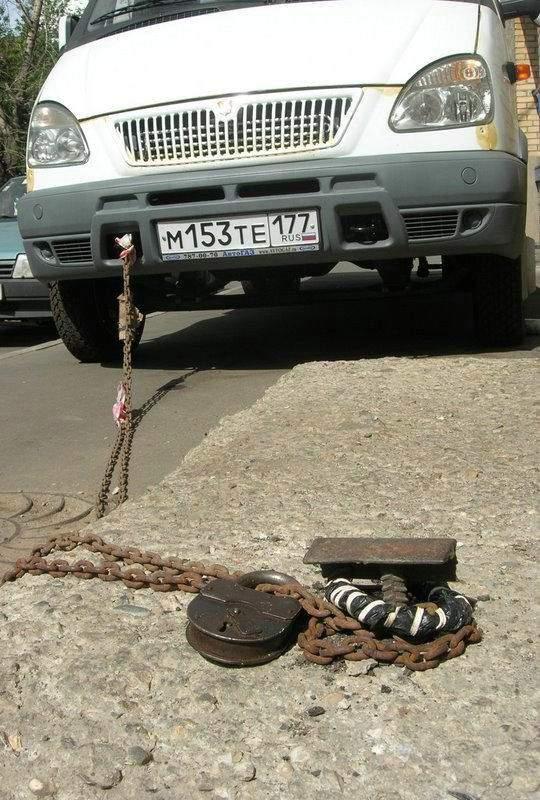 Kalau kendaraannya gede, pengamanannya juga harus ekstra ketat lah ya.