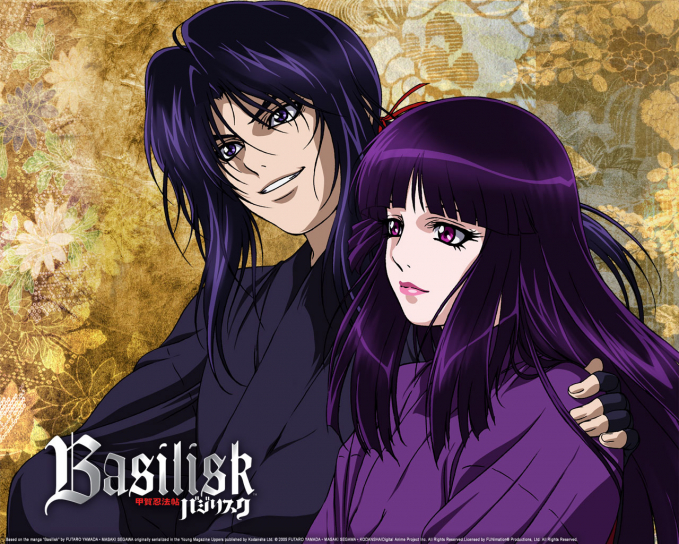 Basilisk Nggak kalah menegangkan dari Naruto. Anime ini juga bercerita tentang peperangan antara dua klan ninja yaitu Koga dan Iga. Sayangnya, pemerintah Tokugawa malah memperparah peperangan tersebut dengan meminta siapa yang menang dalam perang akan dijadikan penerus pemerintahan Jepang.