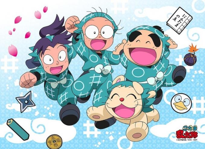 Nintama Rantarou Kisah ini bercerita tentang anak laki-laki bernama Rantarou yang memasuki sekolah ninja bernama Ninjutsu Gakuen. Disanalah dia mengenal teman-temannya yang konyol yaitu Kirimaru dan Shinbei. Masih ingat nggak?