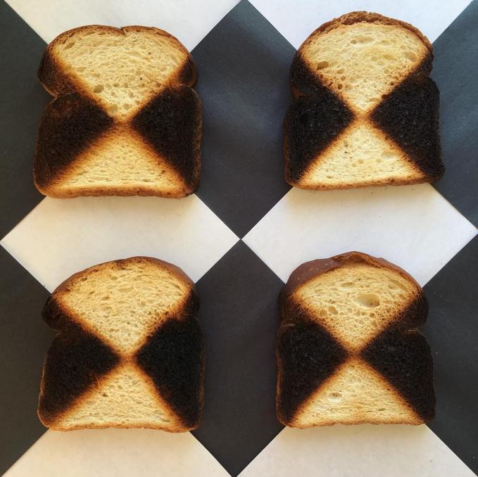 Bukan sekedar roti panggang biasa nih Pulsker.