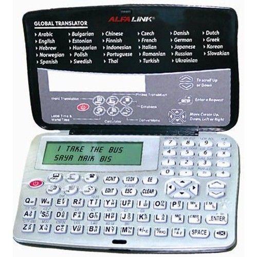 Alfa Link Siapa yang punya kamus digital ini di kelas, dia adalah anak orang kaya..wkwkwk..bener nggak?