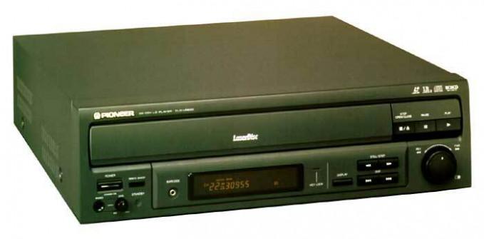 Laser Disk Cuma orang kaya yang punya benda ini di rumahnya untuk menonton Film.