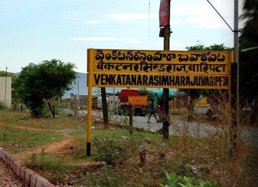 Terakhir ada sebuah tempat dengan nama terpanjang di Andhra Pradesh, India. Jumlah hurufnya mencapai 28 huruf. Dalam satu kata, punya arti 'Kota Venkatanarasimharaju'. Gimana Pulsker, bisa nggak mengeja nama-nama temat terpanjang di dunianya?. Pasti pada belepotan semua kan?.