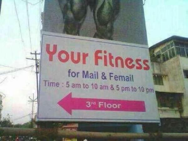 Mau fitness malah inget surat-menyurat.