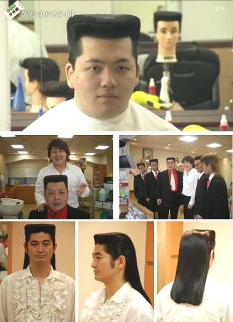 Tren rambut di Jepang yang hits tahun 80-an, mau coba?
