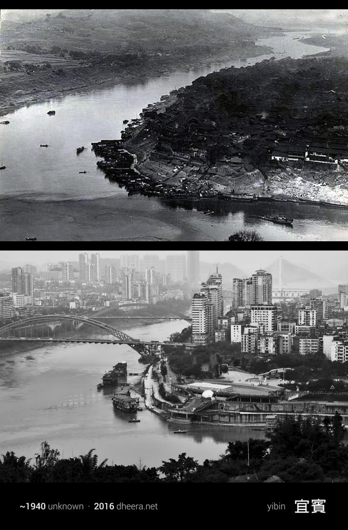 Di tahun 1941 wilayah di pinggiran kali kota Yibin bukan apa-apa Pulsker. Sekarang berubah menjadi kawasan industri dengan beragam gedung bertingkat.