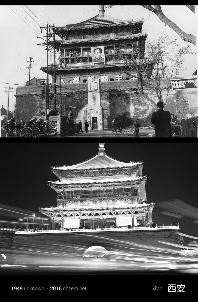 Salah satu sudut di kota Xi'an dengan bangunan khas Cina di tahun 1949. Sementara yang bawah adalah pemandangan di tahun 2016.