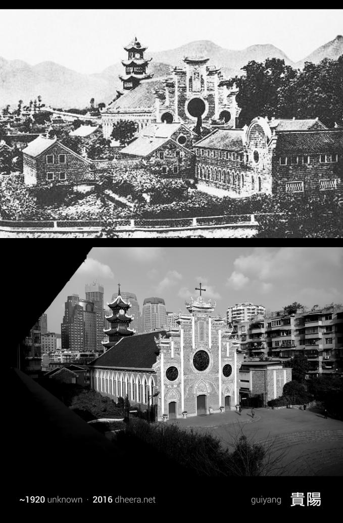 Gereja di kota Guiyang tahun 1920 juga masih berdiri kokoh hingga tahun 2016.