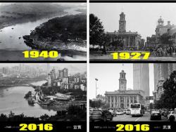 10 Foto Perbandingan Kota di Cina Masa Lalu dan Sekarang