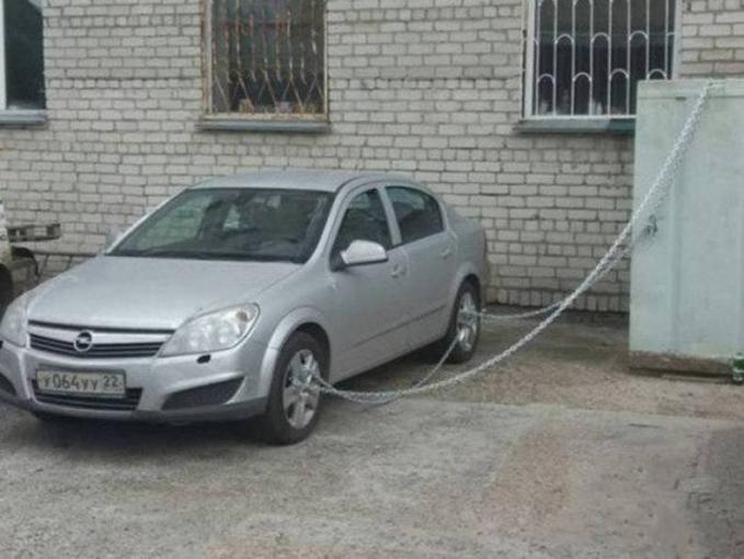 Mobil anti maling.