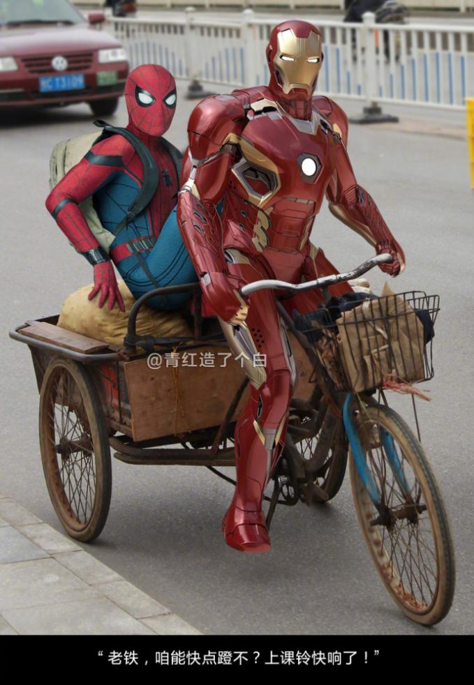 Wah, kompak banget nih dua superhero kawakan nyari nafkah bareng saat di Cina. Gokil-gokil kan editannya Pulsker?. (Sumber : 9gag)