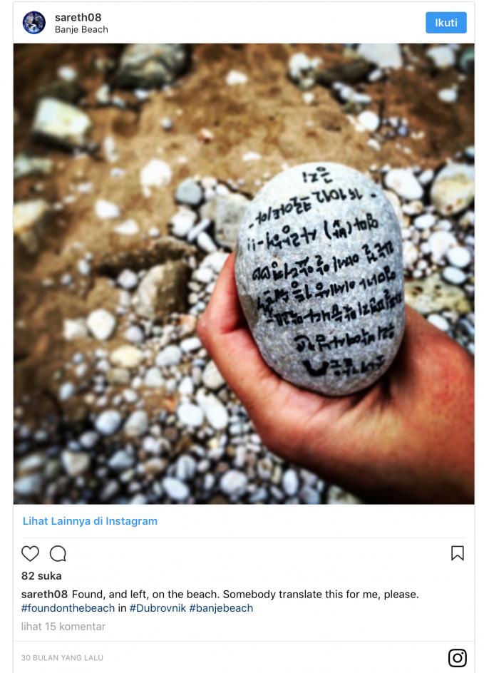 Batu bertuliskan tulisan Korea ini pernah ditemukan di tepi pantai. Ada yang bissa baca?