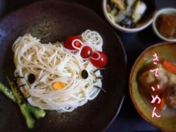Keren.. 7 Kreasi Makanan Berbahan Dasar Mie Bikin Takjub, Sayang Untuk Memakannya