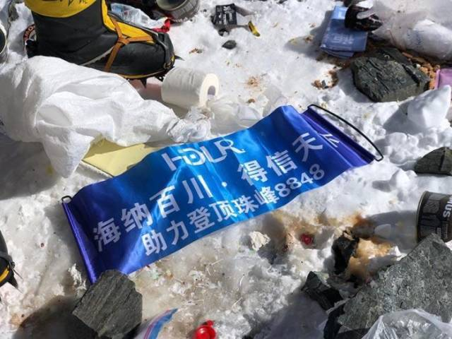 Padahal seharusnya, para pendaki memiliki kesadaran tentang kebersihan alam.