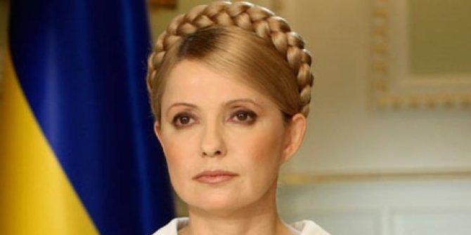 Yulia Tymosheko Perna menjadi perdana menteri tercantik d dunia.